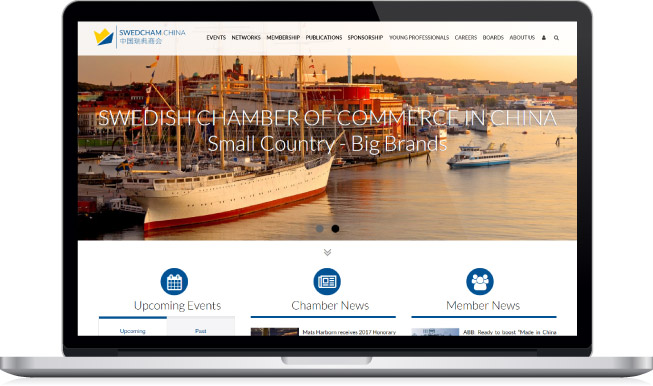 swedcham-new-website-1