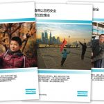 Atlas Copco - brochures