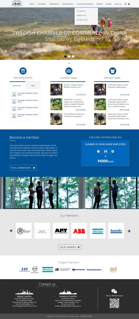 Swedish Chamber of Commerce in China web design production
