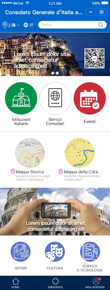 WeChat Mini Program design and development, Italian Consulate Shanghai