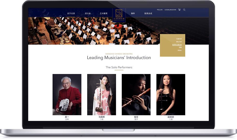 shanghai-chinese-orchestra-2