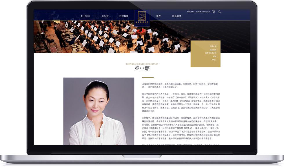 shanghai-chinese-orchestra-4