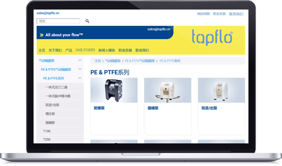 tapflo-2