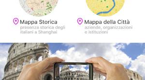 WeChat Mini Program development, Italian Consulate Shanghai China web agency
