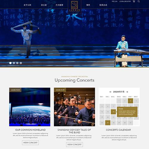 Webbdesign e-handel SHCO, Shanghai Chinese Orchestra